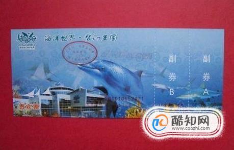 曲江陕西西安海洋馆游玩经验_酷知攻略网攻略养成的游戏攻略图片