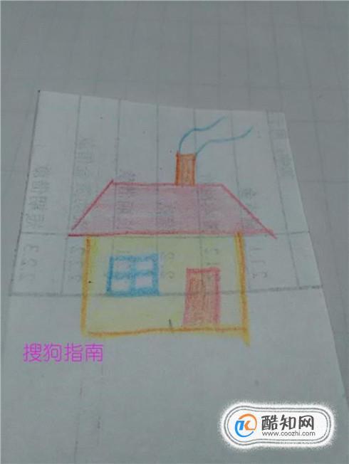 简笔画-----美丽的小房子优质