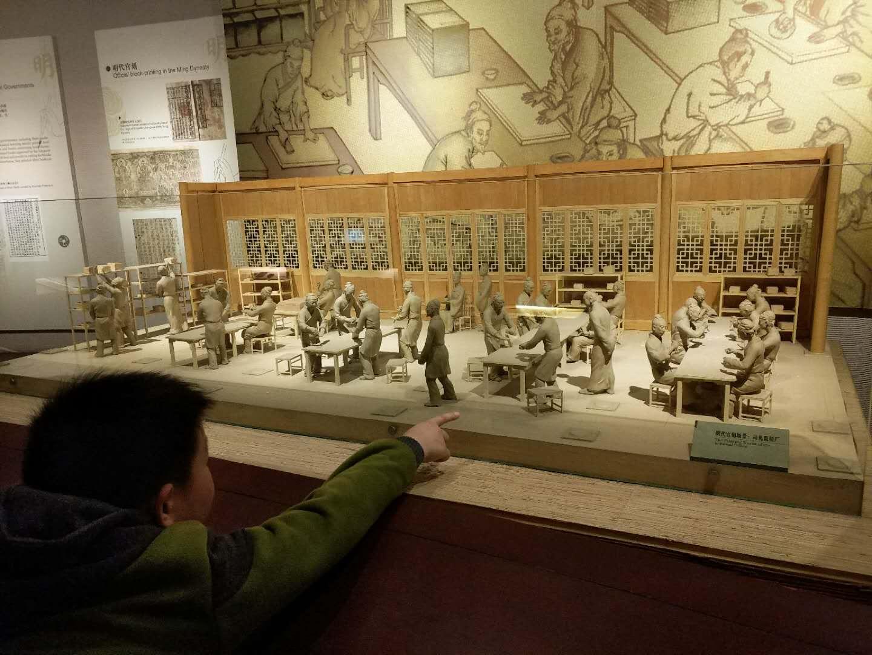造纸术是谁发明的?