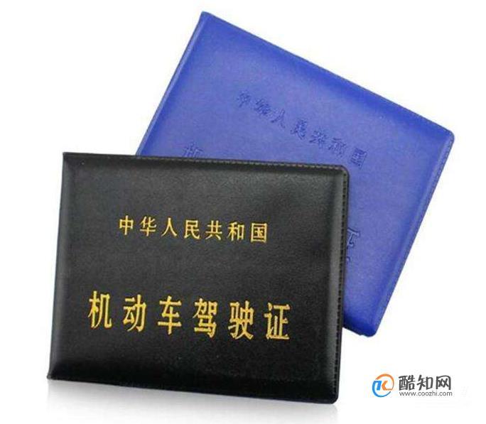 生活常识科普:广州驾驶证到期怎么换证