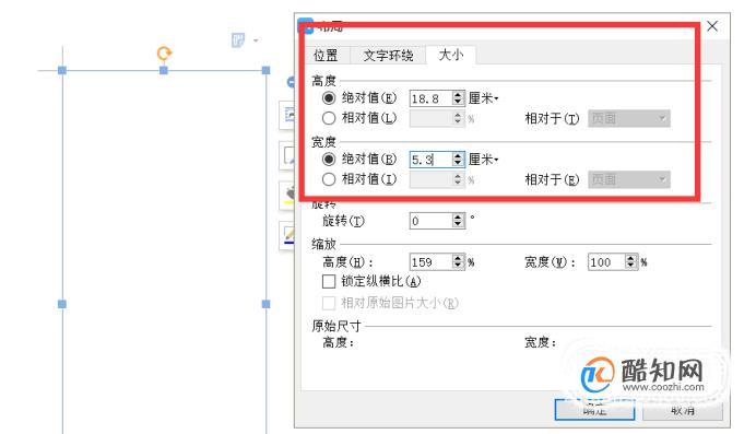 档案盒标签怎么制作_怎么制作档案盒标签_酷知经验网