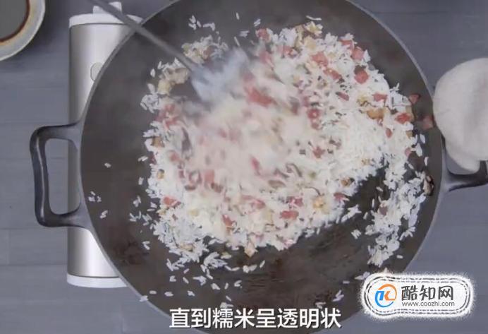 生炒糯米饭的制作方法-国内新闻