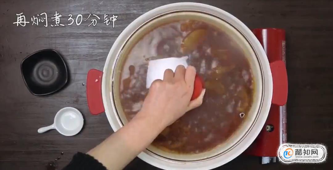 羊蝎子火锅怎么做?