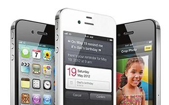 如何鑒別iPhone4的真假?