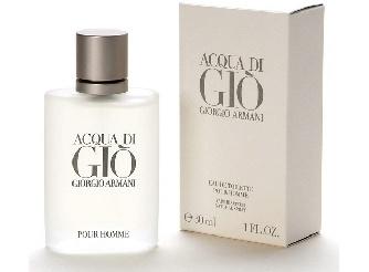 阿玛尼GIO寄情男士香水的真假鉴别