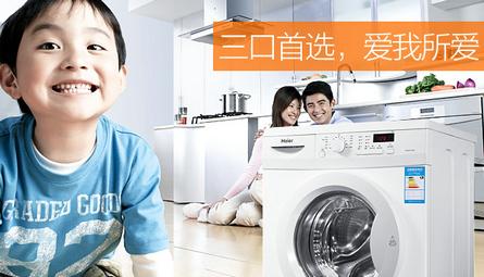 如何挑选滚筒洗衣机? 一些购置小技巧