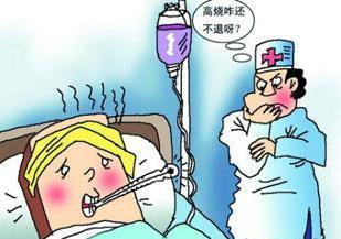 化疗后出现发烧症状怎么办?