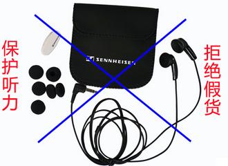森海塞爾MX360耳機真假鑒別的方法