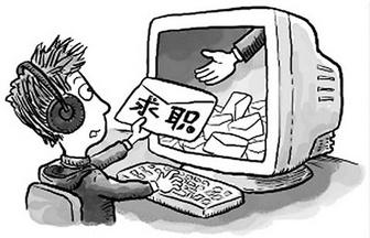 如何辨別網上兼職的真假