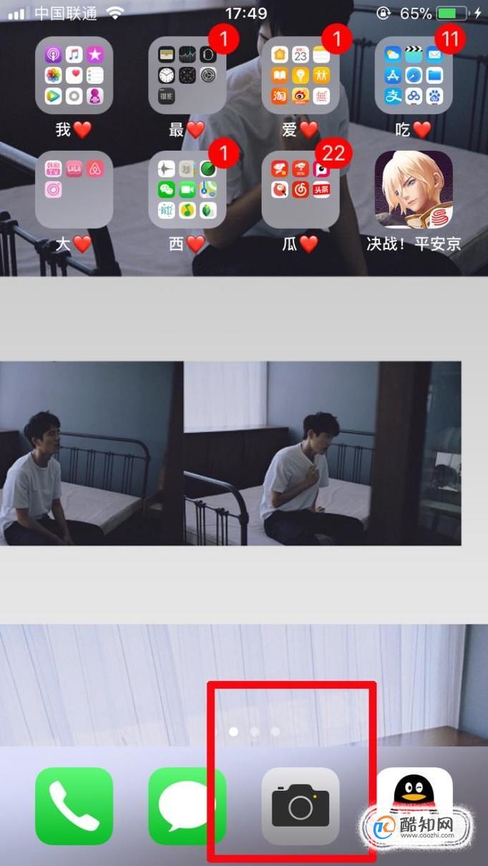 iphone延时摄影怎么拍摄