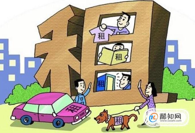 租房怎样避免被骗