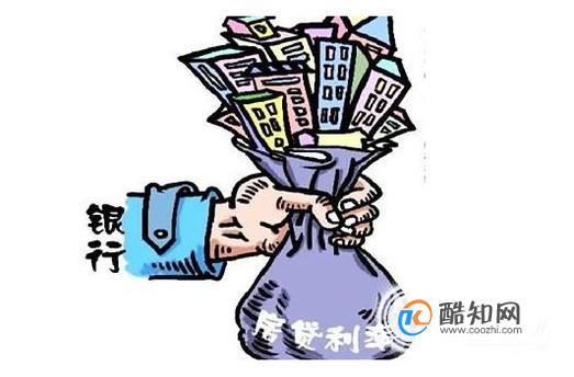 银行为什么要收紧地产融资额度