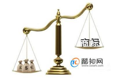 上海商标怎么注册?怎么在上海注册商标?