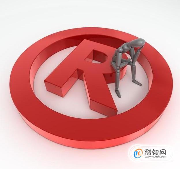 北京商标注册过程中需要注意什么问题?
