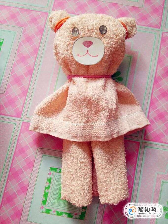 怎样用毛巾做小熊玩具?
