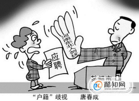 去香港读大学遭遇地域歧视怎么办