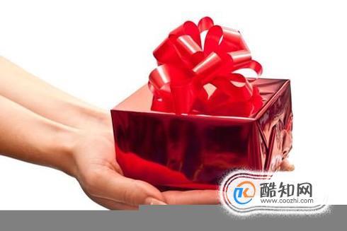 圣诞节送什么给男朋友好