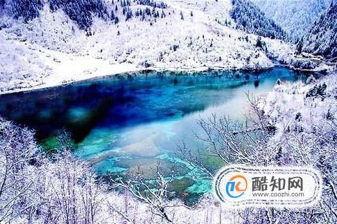 九寨沟蓝色冰瀑旅游攻略
