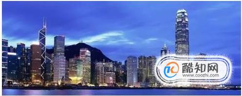 怎样申请去香港读研?