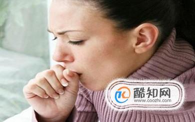 喉咙痒咳嗽怎么办?喉咙痒咳嗽吃什么偏方。
