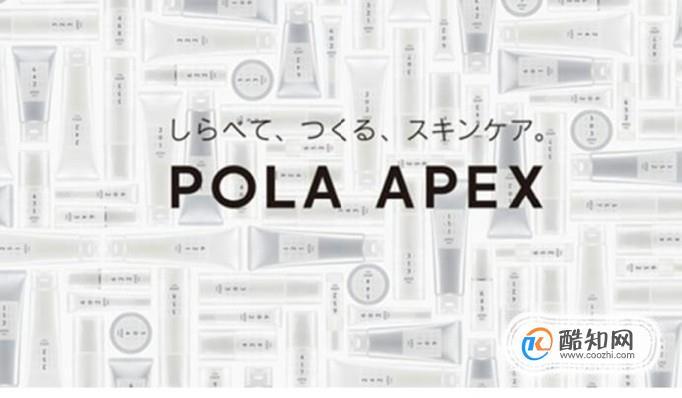 范冰冰在日本药妆店都买了些什么