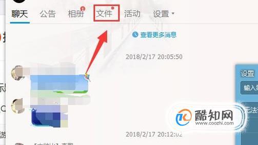 QQ群共享文件下很慢怎么办