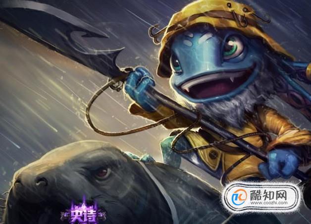 LOL英雄联盟小鱼人符文怎么带?