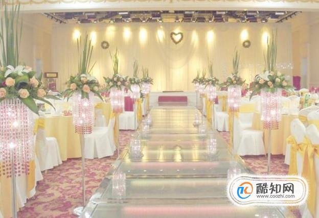 办婚礼中婚庆公司要多少钱?