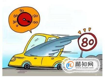 高速公路开车超速被扣12分怎么办?