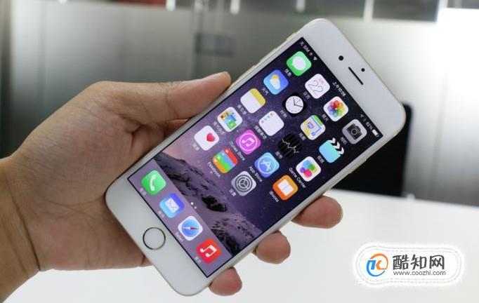 苹果手机怎么查看自己最近常去的地方?
