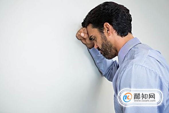 如何治疗躁郁症
