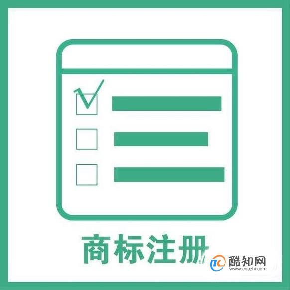 在浙江注册商标提出商标异议是怎样的程