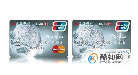 交通银行信用卡提额步骤要领