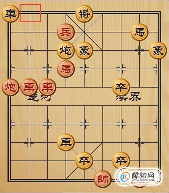 趣味象棋之鸾凤和鸣
