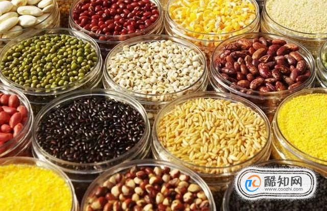 五谷杂粮减肥经验