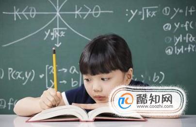 孩子数学不好怎么办才好