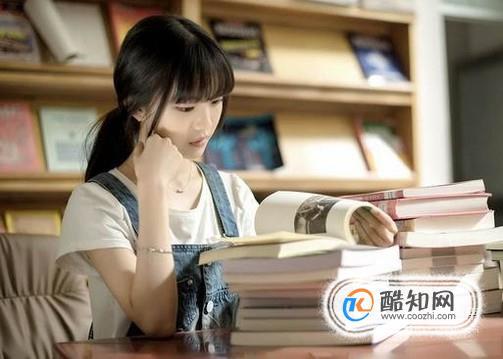 高考前如何緩解壓力?