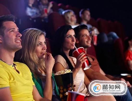 跟女孩子看电影要注意什么