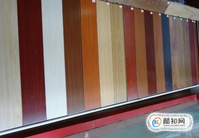 一般木地板的价格是多少?木地板价格如何算?