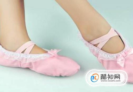 怎么选择儿童跳舞鞋?