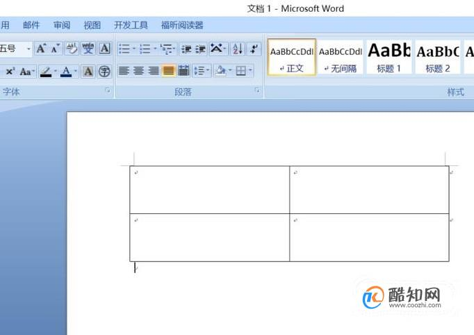 方法——拆分、合并单元格-wps文档输入几个文字就自动换行该怎么办