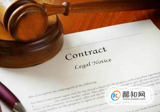 合同的内容包括哪些主要条款?