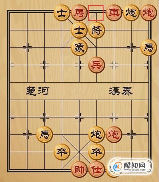 趣味象棋之平地驚雷
