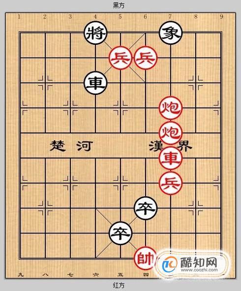 象棋殘局之兩仙傳道攻略