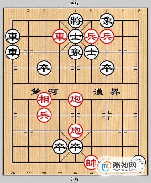 象棋残局之芳草晴阳攻略