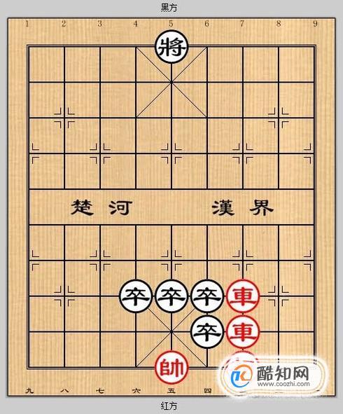 象棋残局之远水征帆攻略