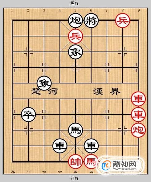 象棋残局之重重报喜攻略