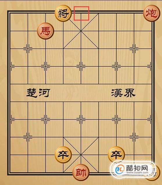 趣味象棋之仗剑鞭马