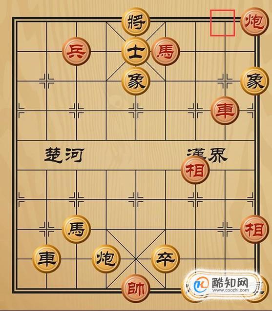 趣味象棋之平原走馬