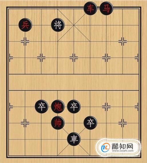 象棋:马口车杀招